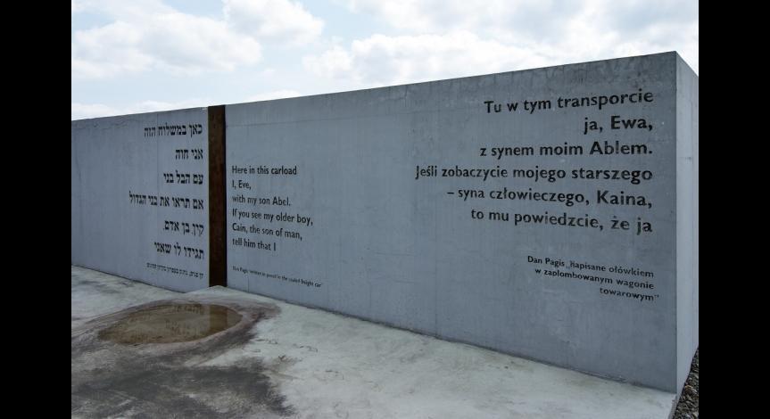 Powiększ obraz: Bełżec. Upamiętnienie z 2004 roku