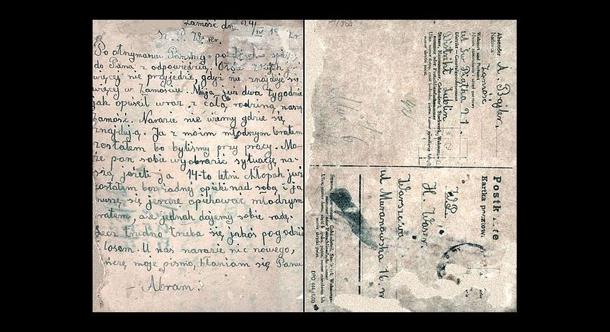 24 kwietnia Abram Bajler, bratanek Szlamka, wysłał do Hersza Wassera list, w którym poinformował o losie matki i wujka Szlamka, którzy najprawdopodobniej ponieśli śmierć w obozie zagłady w Bełżcu.
